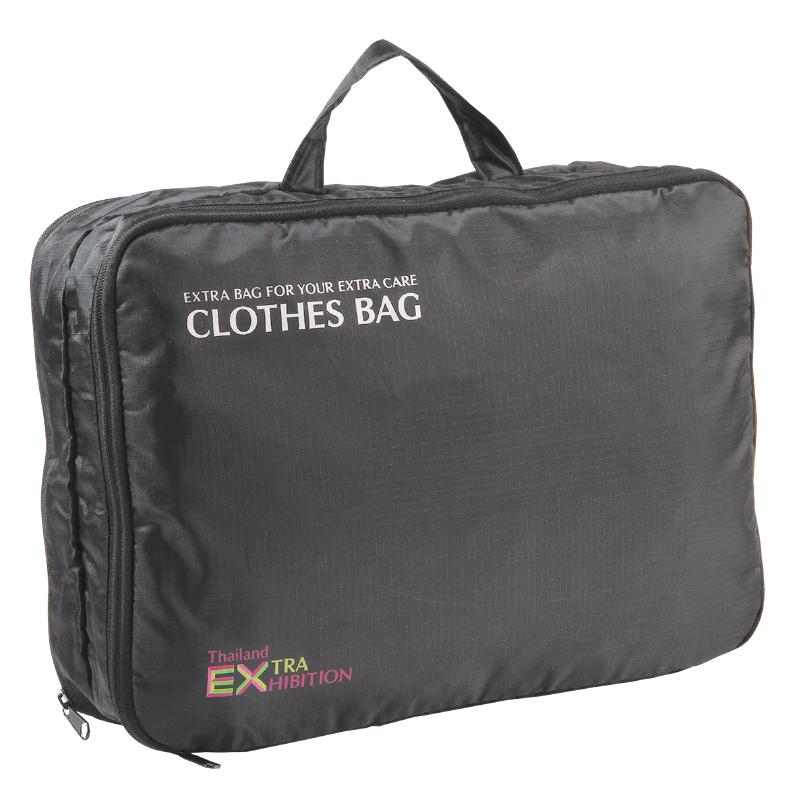 กระเป๋าอเนกประสงค์ ( เเบบที่ 1 )