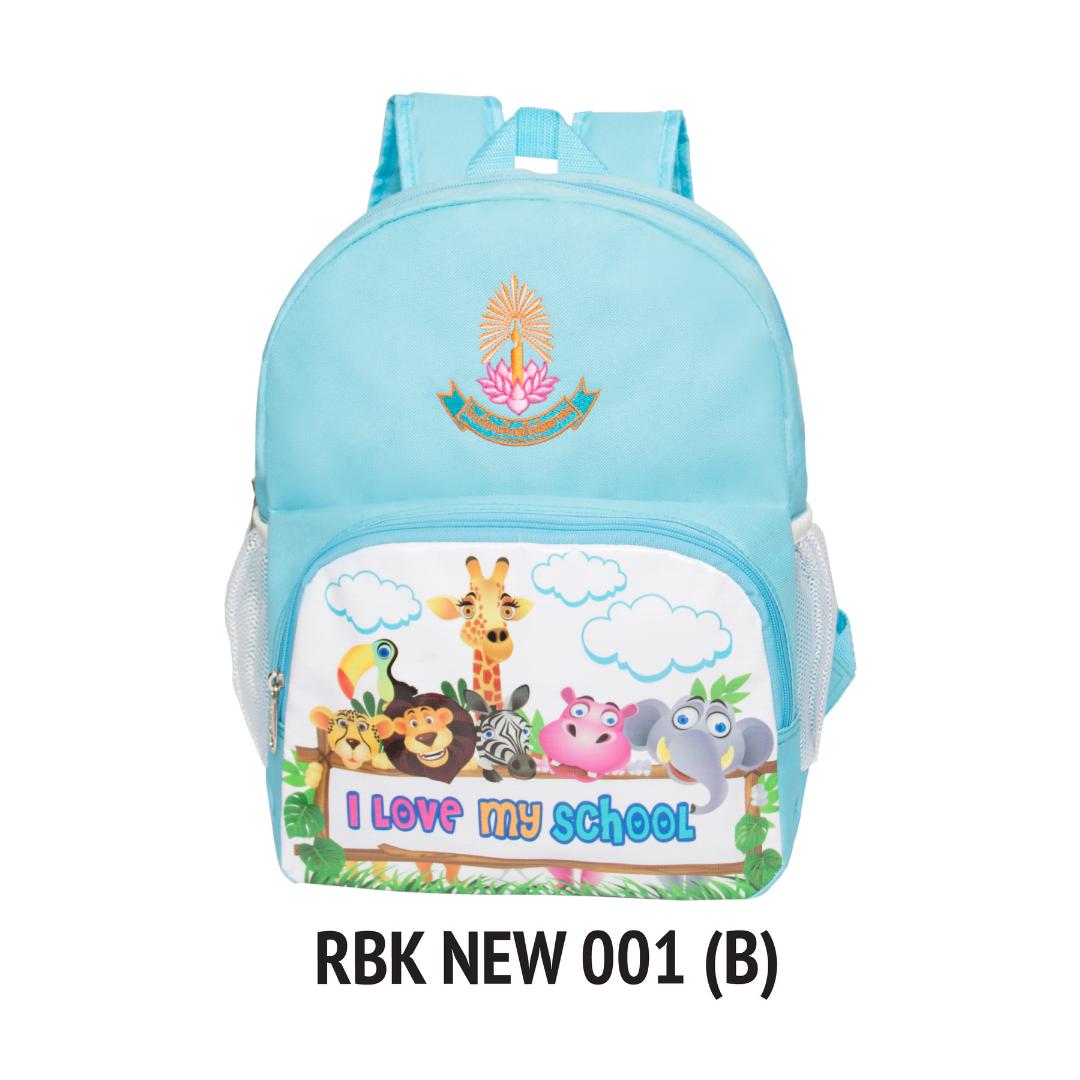 กระเป๋านักเรียน ( เเบบที่ 2 )