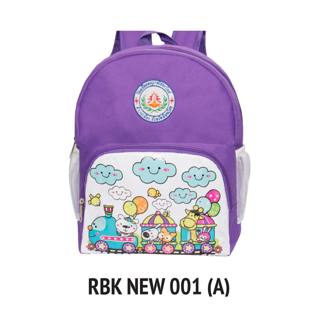กระเป๋านักเรียน ( เเบบที่ 1 )