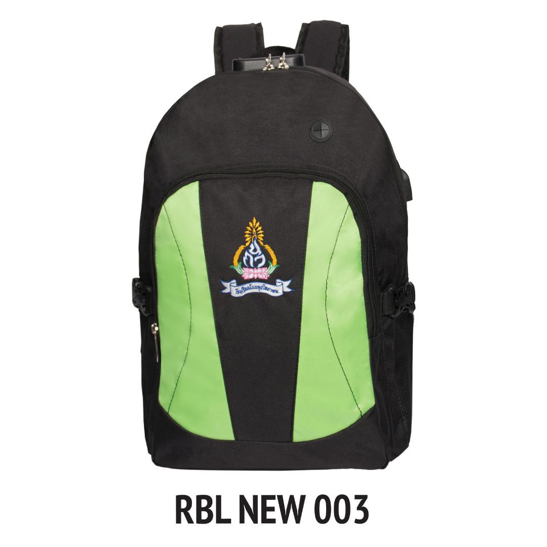 กระเป๋านักเรียน ( เเบบที่ 16 )