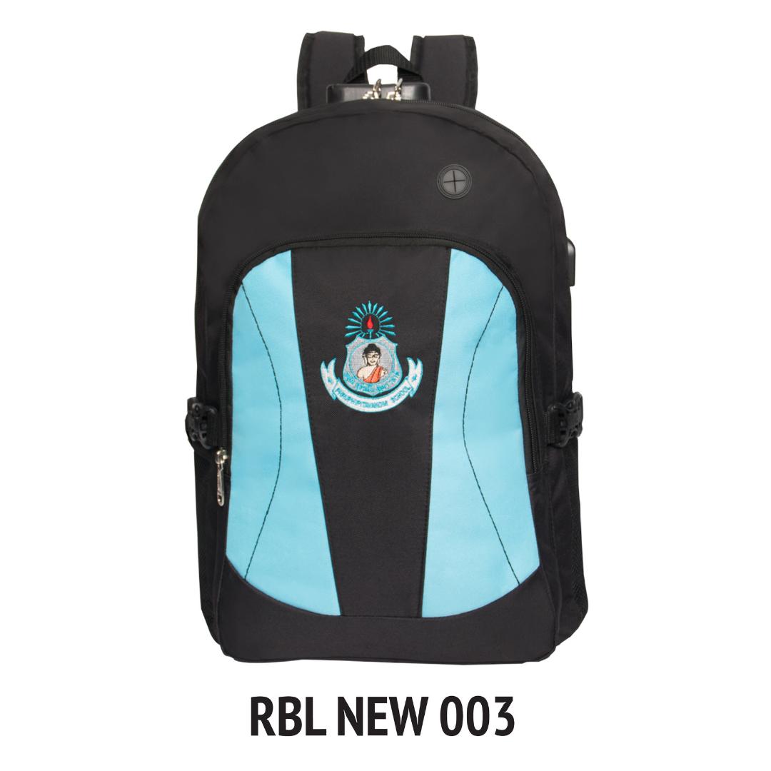 กระเป๋านักเรียน ( เเบบที่ 17 )
