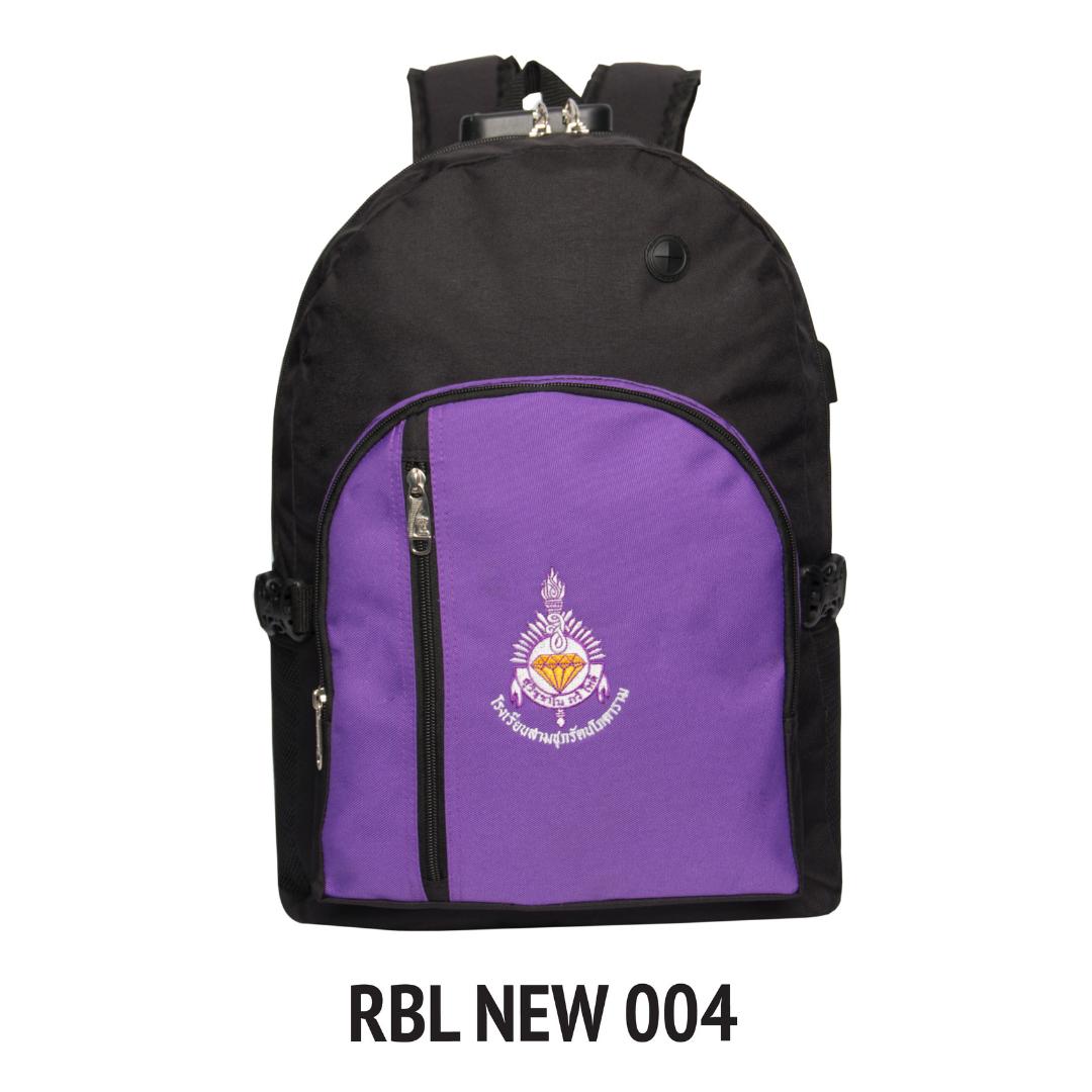 กระเป๋านักเรียน ( เเบบที่ 19 )