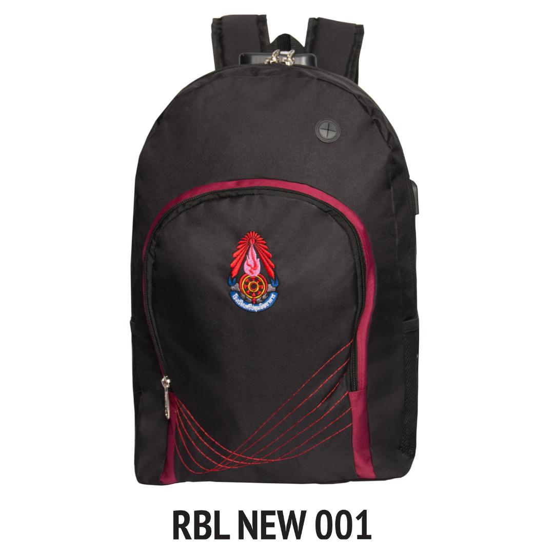 กระเป๋านักเรียน ( เเบบที่ 11 )