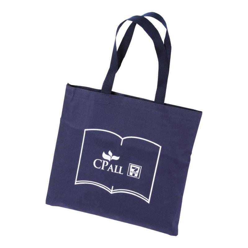 กระเป๋าผ้า ( เเบบที่ 5 )