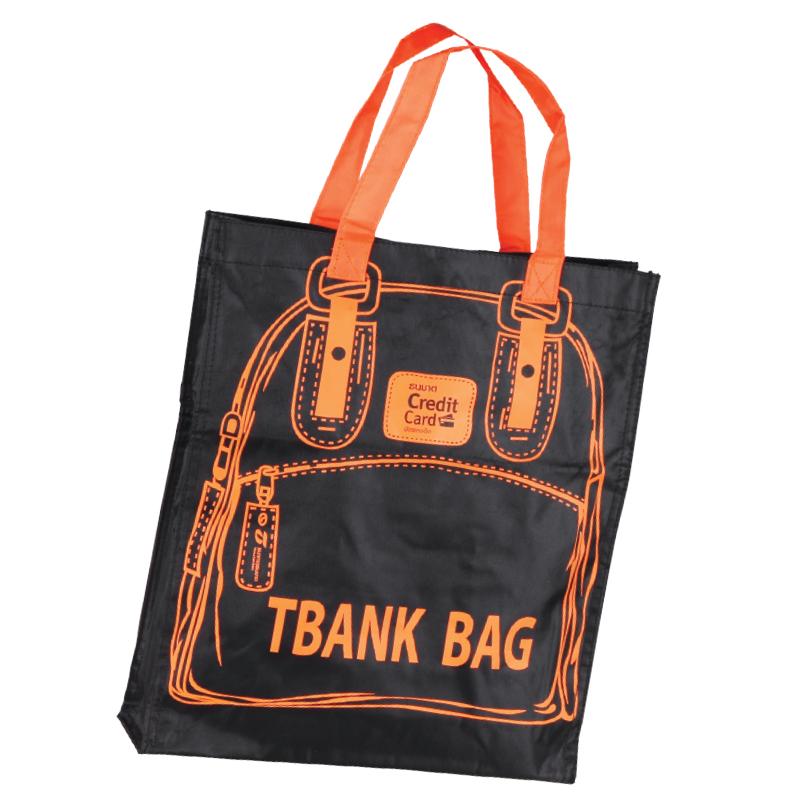 กระเป๋าผ้า ( เเบบที่ 7 )