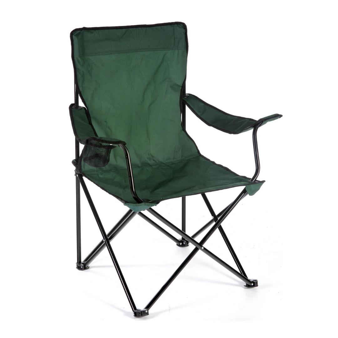 เก้าอี้พับได้ ( เเบบที่ 7 )