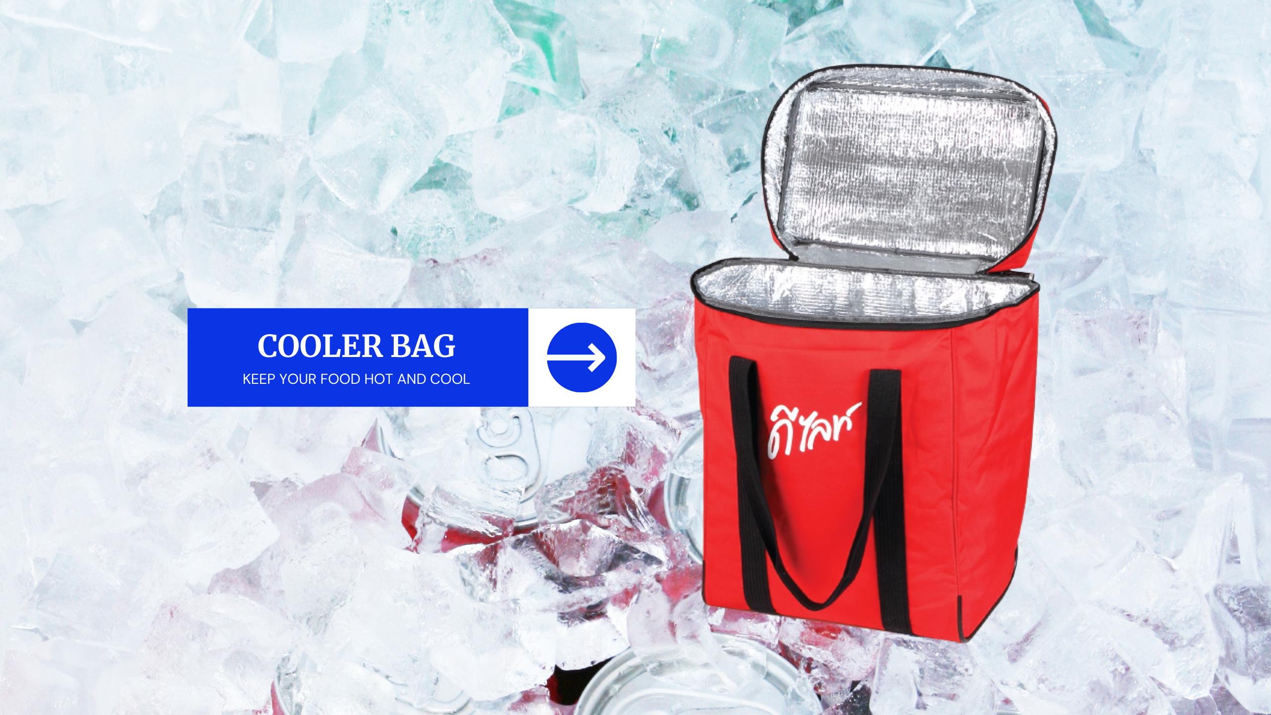 กระเป๋าเก็บความร้อน ความเย็น ตัวช่วยยืดเวลาให้น้ำแข็งละลายช้า