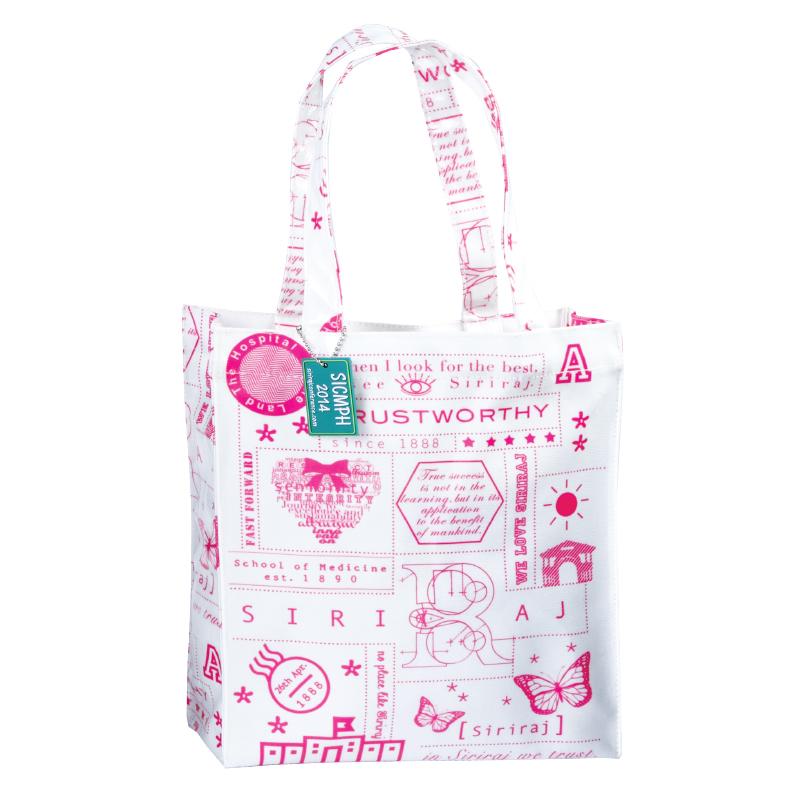กระเป๋า Shopping ( เเบบที่ 1 )