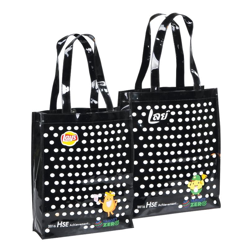 กระเป๋า Shopping ( เเบบที่ 3 )
