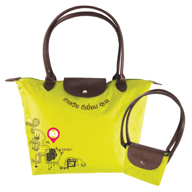 กระเป๋า Shopping ( เเบบที่ 12 )